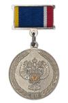 Медаль «80 лет Росрезерву» на прямоугольной колодке