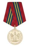 Медаль «Ветеран инженерно-авиационной службы ВВС» с бланком удостоверения