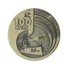 Медаль настольная D 54 мм «100 лет Октябрьской революции»