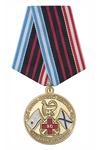 Медаль «80 лет 15 госпиталю ТОФ»