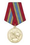 Медаль «10 лет АОСН «Алтай» с бланком удостоверения