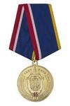 Медаль «95 лет шифровальной службе ФСБ России»