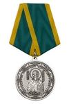 Медаль свят. Спиридона Тримифунтского «За веру и милосердие»
