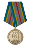 Медаль «Памяти войнов локальных конфликтов. Честь и мужество» с бланком удостоверения