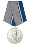 Медаль «120 лет изобретению радио»