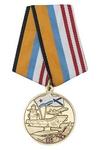 Медаль «85 лет Северному флоту» с бланком удостоверения