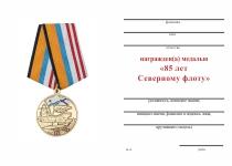Удостоверение к награде Медаль «85 лет Северному флоту» с бланком удостоверения