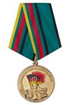 Медаль «Воин-интернационалист (За выполнение интернац. долга в Германии)» с бланком удостоверения