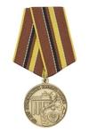 Медаль «70 лет образования группы войск в Германии» с бланком удостоверения