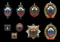Коллекция знаков «55 лет вневедомственной охране МВД РФ»