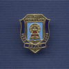 Знак «25 лет УВД г. Ноябрьска»