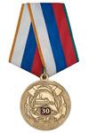 Медаль «30 лет 74 пожарно-спасательной части г. Екатеринбург» с бланком удостоверения
