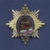 Знак «90 лет уголовному розыску МВД РФ»