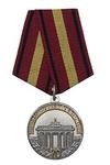 Медаль «70 лет ГСВГ» с бланком удостоверения