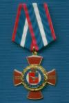 Знак «80 лет Дергачевскому р-ну Саратовской области»