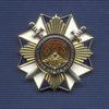 Знак МВД РФ «15 лет милиции общественной безопасности МВД РФ»