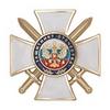 Знак «Защитнику Отечества» (белый) с бланком удостоверения