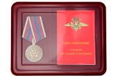 Наградной комплект к медали «За службу в милиции» с бланком удостоверения