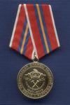 Медаль «20 лет отряду технической службы ГПС Томской обл.»