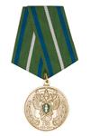 Медаль «295 лет Прокуратуре России» с бланком удостоверения