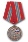 Медаль «За участие в военной операции в Сирии» с бланком удостоверения