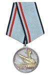 Медаль «За защиту сирийских воздушных рубежей»