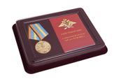 Наградной комплект к медали «65 лет РТВ ВКС»