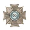 Удостоверение к награде Знак «295 лет Прокуратуре России»