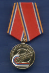 Медаль «За заслуги. ППС ФПС МЧС России»