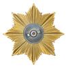 Удостоверение к награде Знак 3-уровневый «295 лет Прокуратуре России»