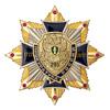 Знак 3-уровневый «295 лет Прокуратуре России» VIP