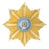 Удостоверение к награде Знак 3-уровневый «295 лет Прокуратуре России» VIP