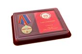Наградной комплект к медали «90 лет ДОСААФ России» с бланком удостоверения