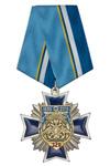 Знак двух-уровневый «320 лет Военно-морскому флоту России» на колодке с бланком удостоверения
