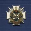 Знак «15 лет службе силового обеспечения ФТС России»