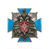 Наградной крест МЧС России с бланком удостоверения