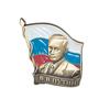 Значок «Путин»