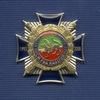 Знак «15 лет полку ППСМ УВД г. Набережные Челны»