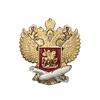 Знак «За отличие» для Педагогов
