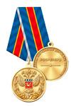 Медаль «85 лет Росрезерву» на прямоугольной колодке