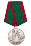Медаль «За отличие в охране госграницы и в честь 95-летия ПВ» с бланком удостоверения