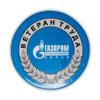 Закатной знак «Ветеран труда - ГазПром»