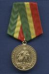Медаль «80 лет ПУ ФСБ РФ по Забайкальскому краю»