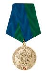 Медаль «95 лет Ведомственной охране ЖДТ России» с бланком удостоверения