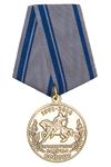 Медаль «25 возрождению Оренбургского КВ» с бланком удостоверения