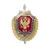 Знак «95 лет УФСБ России по Амурской области»