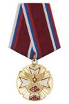 Медаль «220 лет Фельдсвязи России» с бланком удостоверения