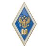 Академический нагрудный знак (ромб) «Об окончании педагогического ВУЗа»