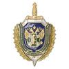 Знак с золочением «ПУ ФСБ России в Республике Абхазия»