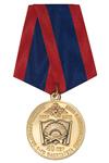 Медаль «40 лет выпуска офицеров 1-го факультета СВВКУ» с бланком удостоверения